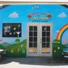 TinyTown Family Childcare's Photo